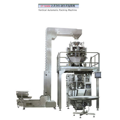 Automatic screw weighing packing machine