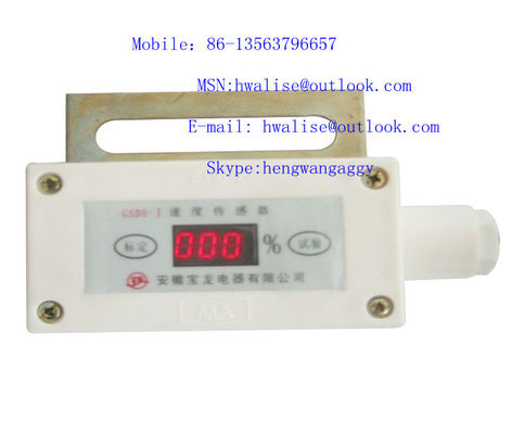 Good Quality GSC4 mining  speed sensor /mining  velocity sensor Sales